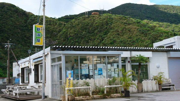 渡嘉敷島の物価は本土に比べて高い?安い?