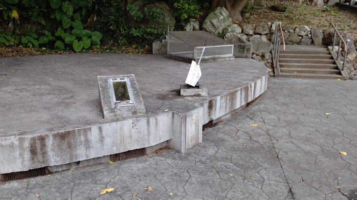 伊江島の生活を支えてきた「マーガ」の物語り