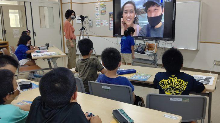 伊江島の小学校で海外とオンライン授業!「シンガポールのこと学んだよ」
