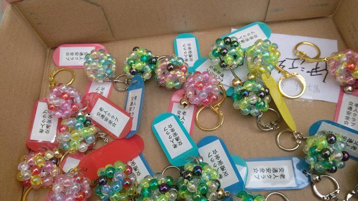 沖縄の離島・伊江島の幼稚園児にプレゼント!おじいおばあの「手作りお守り」