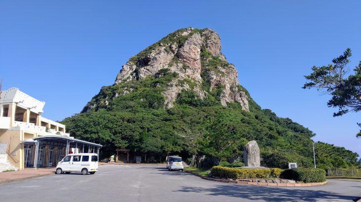 「オフスクレ―プ現象」って知ってる?城山の秘密を教えます!