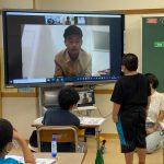 オンライン授業でマルタ共和国を体感!伊江小学校の4年生