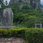 伊江島のシンボル「城山」にある歌碑をご紹介します!