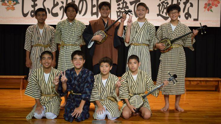 「しまふとぅばの日」と伊江島でのイベント「語てぃ遊ばな」