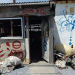 伊江島の癒しのスポット!「にがり入りの足湯」でリラックス