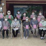 伊江島の子どもたちからミニディの参加者へ、温かな便りが届けられたよ!